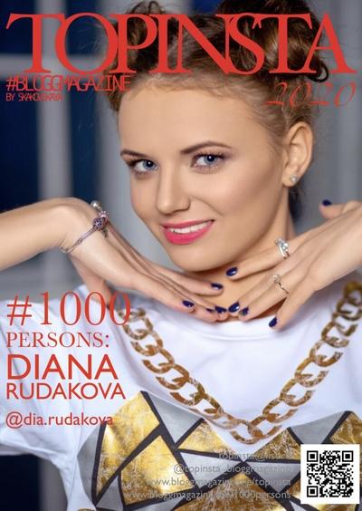 Diana Rudakova, Moscow