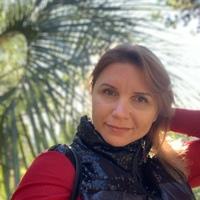 ОльгаГусева