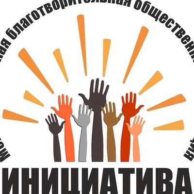 Инициатива Краснадар, Краснодар