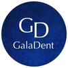 Клиника Галадент