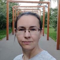 ЛиляШарафутдинова