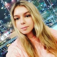 АнастасияТерехина