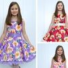 Maxline tm школьная форма и нарядные платья