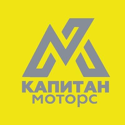 Kapitan Motors, Voronezh