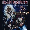 "1 апреля Большой трибьют «Iron Maiden"""
