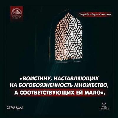 Курак Ахбазанов, Махачкала