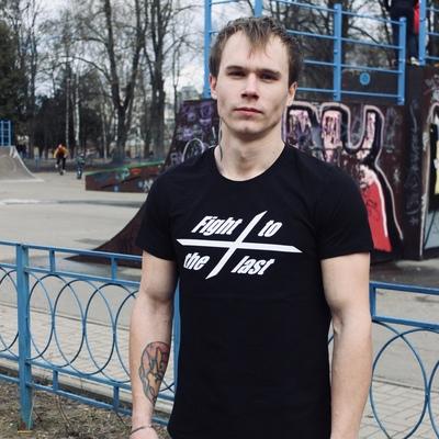 Николай Семёнов, Тверь