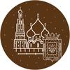 Православные Видновской земли