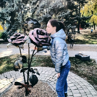 Кристина Шаповал, Донецк