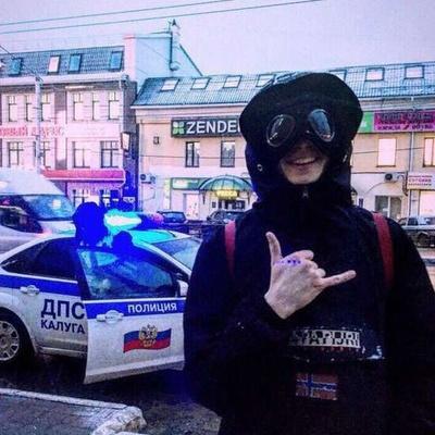 Максим Ульяновский