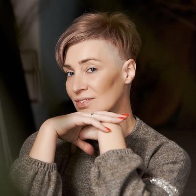 Ирина Цаплина, Пермь