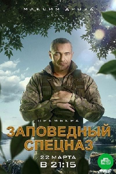Алексей Шабалин, Котельнич