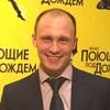 Ремонт квартир Москва и МО Логачев Роман