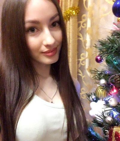 Ksenia Alexandrova