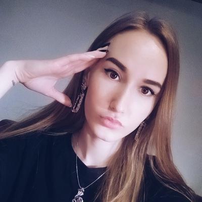 Valeria Admiralova, Сочи