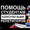 Дипломные Работы Курсовые Воронеж Самара дипломы