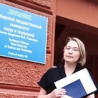 ОльгаКрашенинникова