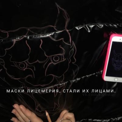 Камилла' Леонова, Красноярск