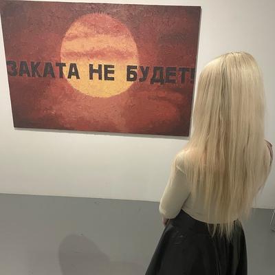 Екатерина Прохорова, Москва