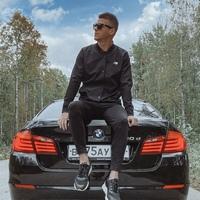ВадимХворостян