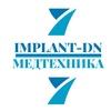 Implant Donetsk