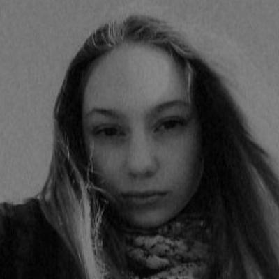 Диана Полякова