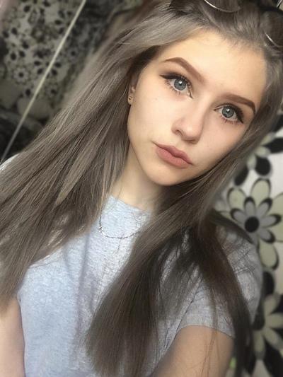 Amber Parson