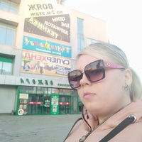 ВикторияЛевандович