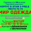 Коля Андрей 22-73