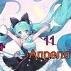 Ближайшая Аниме и К-поп пати 11.04 День аниме10+