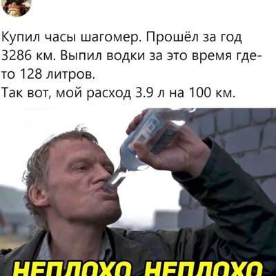 Игорь Варламов
