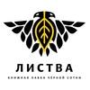 Книжная лавка «Листва»: Петербург