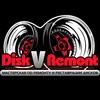 Diskvremont|Покраска и реставрация дисков в СПБ