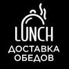 Доставка обедов в офис  г. Киров