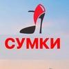 Шапки Садовод ВКонтакте 28-01. Перчатки оптом