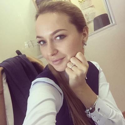 Вероника Трофимова, Санкт-Петербург