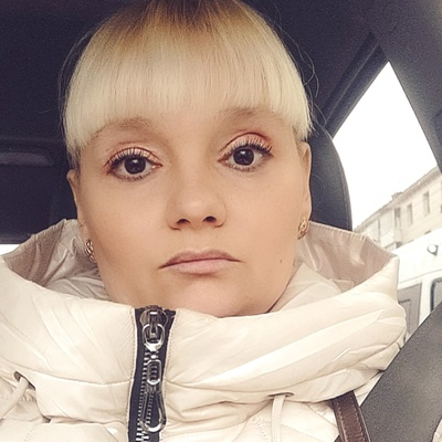 Наташа Работа, Уфа
