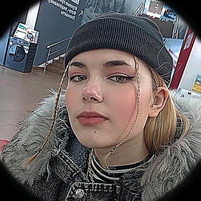 Ксения Шевченко, Улан-Удэ