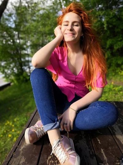 Диана Кириллова