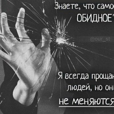 Умрбек Рахимов