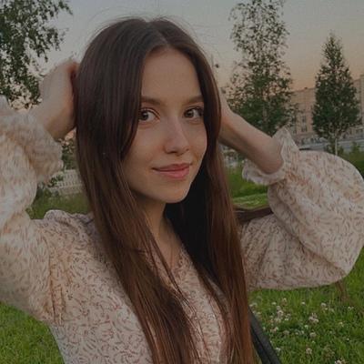 Раяна Эльгакаева, Москва