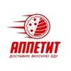 Аппетит | Казань | Доставка роллов и пиццы