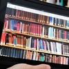 Школьная библиотека.Школа № 48