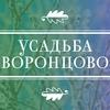 Усадьба Воронцово (Воронцовский парк)