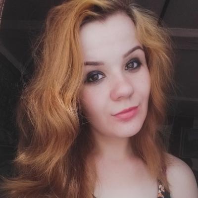 Юлия Филиппова, Велиж