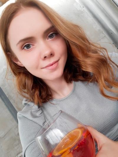 Регина Грекова