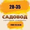 Мунирджон Гаюров 28-35