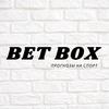 BET BOX | Прогнозы на спорт КХЛ | НХЛ