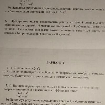 Анна Зачупейко, Алматы