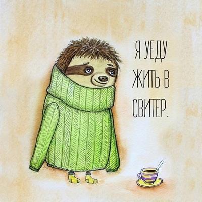 Ольга Назарова, Самара